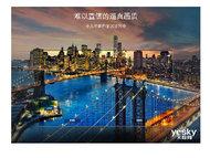 LG 65UK6500PCC 7599元 带票 送 壁架 免安装