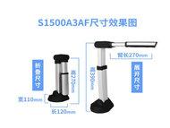 自动对焦高速扫描 良田S1500A3AF高拍仪售1880元