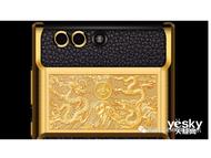 詹姆士R99奢侈商务手机报价12400元