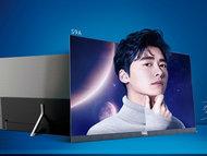 高端用户首选 创维OLED电视65S9A报25999元