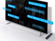 65吋4K人工智能语音电视TCL 65A860U报3899元