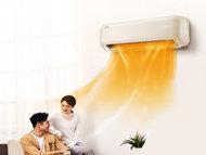 夜晚入睡更温暖 空调冬季调到几度更舒适?