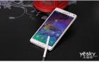 电信4G版 三星Note4惊艳上市报价仅售5100