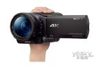 索尼CX900E高清摄像机最新报价7680元