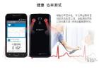 POMP P8S测心率保健康 重阳送贴心礼