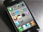 惊爆价苹果iPhone4S只要1150元