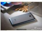 魅族新机魅蓝Note 移动双4G现货促销899元