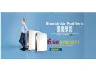 Blueair/布鲁雅尔空气净化器5.5折全网特价