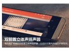 年前最后一波热销手机推荐 HTC E9热销中