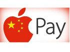 苹果6 PLUS 带正规发票最新报价3950元