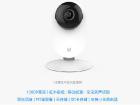 小蚁新款全高清1080P摄像头仅售169元