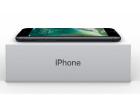 黑科技爱疯真的疯了 iPhone6S现火热促销中