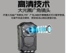 南京交通违法曝光全记分TCL记录仪全记录