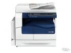 富士 施乐S 2520NDA 打印复印扫描一体机
