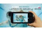 三防手机 Sonim XP7S 北京促销中