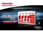 坚如磐石 东芝P300台式机机械硬盘售价329元
