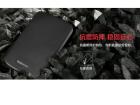 更大容量,更爽快的体验,东芝移动硬盘值得购