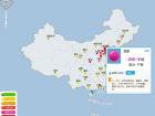 京津冀地区再陷雾霾,重度污染该如何抵御?