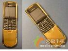 诺基亚8800黄金版最新报价仅售5088元