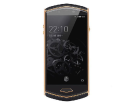 8848钛金手机M4巅峰版非凡体验13500元