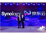 企业NAS备份新标准 Synology的造极之路