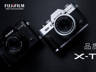 相比手机相机依然有巨大的优势 富士X-T20无反