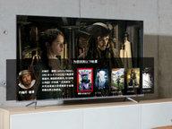 6款55吋4K智能电视 2999元性价比大搜罗