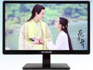 一线屏电视能购买吗?