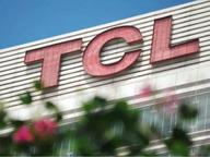 深圳地区TCL电视售后服务电话是多少?