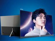全时AI三大优势 创维OLED电视S9A重磅出击