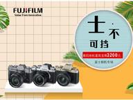 618导购  5G时代的相机是什么样的?