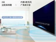 全时AI四大功能 TCL全场景AI电视T680