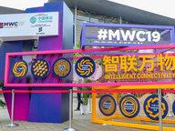"MWC19亮點匯總:看5G的""中國力量"""