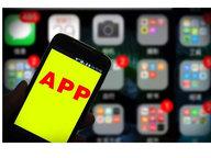 超1000款App過度收集用戶信息,你的隱私誰來守護?