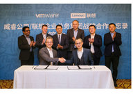 智能化新时代 联想和VMware的深化合作将给企业带来什么?