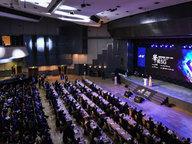 助力5G时代企业上云,中国联通发布云计算战略