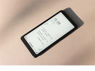 海信阅读手机A5:护眼阅读从它开始