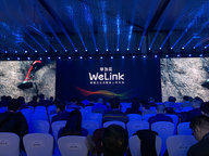 协同办公领域再添玩家,华为推出智能工作平台WeLink