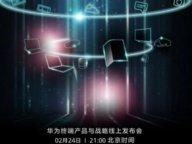 华为将于2月24日举行线上全场景发布会