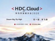 """华为开发者大会2020召开在即 以""""鲲鹏+昇腾""""为核心主线"""