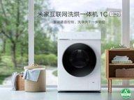 支持OTA和语音!米家互联网洗烘一体机1C发布