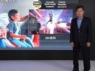 索尼电视2020:X1芯片成新品标配,全球8K仍在初级阶段