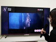 专用麦克风 在长虹电视上玩全民K歌