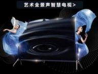 AI摄像头+全景声音箱 APHAEA-LED50A5售价6999元