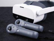 Pico Neo 2:能玩PC VR游戏的VR一体机