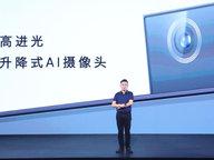 AI娱乐电视 全面解读创维G71系列新品功能