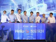 新基建东风下,深圳的5G City之路