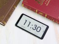 海信阅读手机A5 Pro 经典版评测:摒除忧虑 安心畅游书海