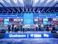 """高通举行XR生态合作伙伴大会 5G助力""""无界XR""""成为现实"""