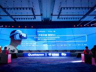 高通加速推动5G、AI、XR三大关键市场及技术融合